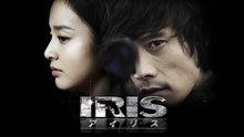 見逃した韓国ドラマを無料で見る方法